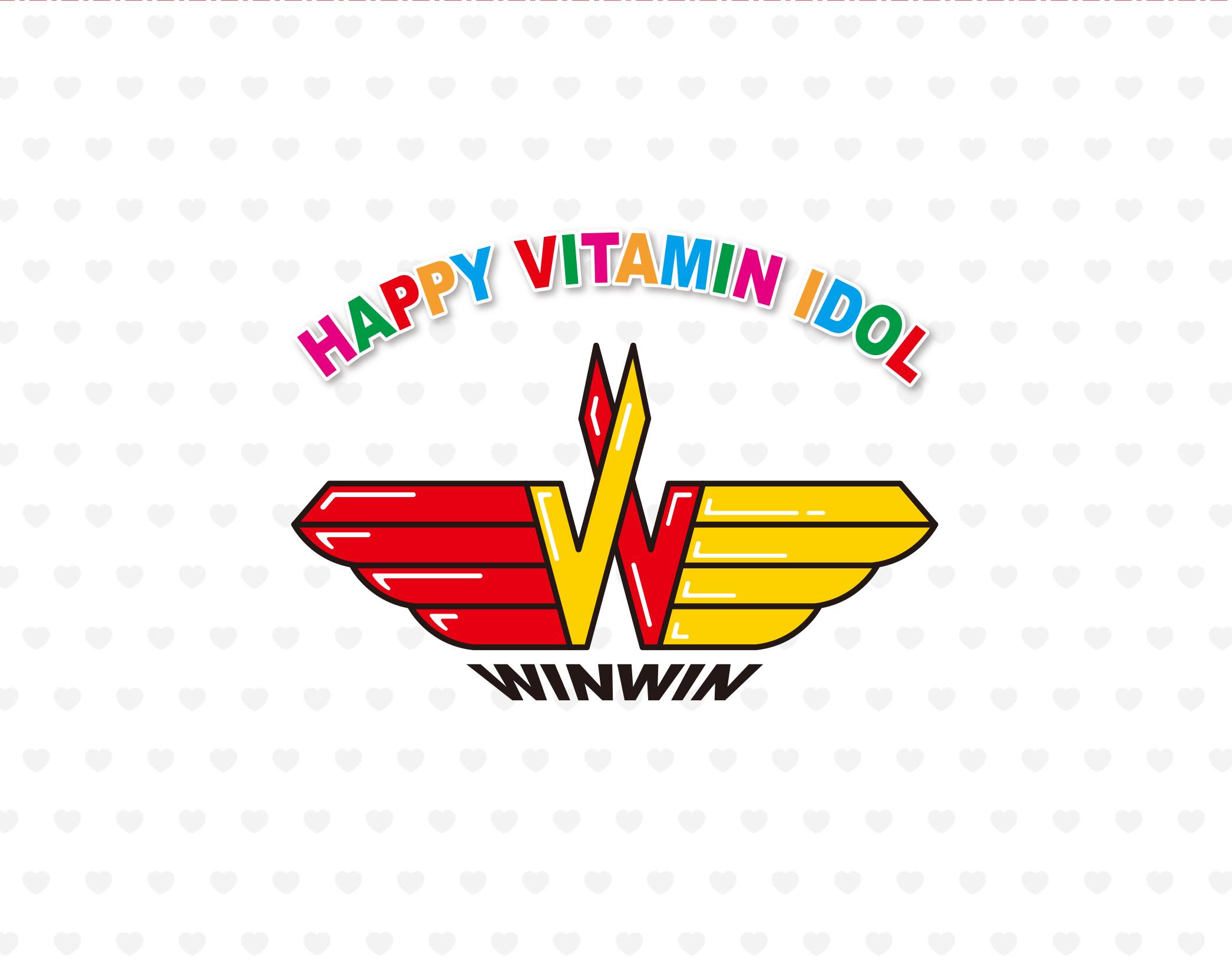 ハッピー・ビタミンアイドル WINWIN